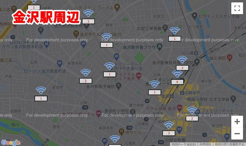石川県金沢駅周辺のトーンモバイルフリーwifiスポット