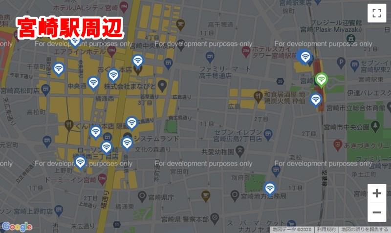 宮崎駅周辺のトーンモバイルフリーwifiスポット