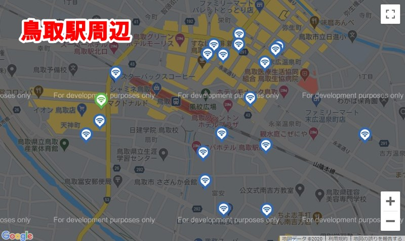 鳥取駅周辺のトーンモバイルフリーwifiスポット