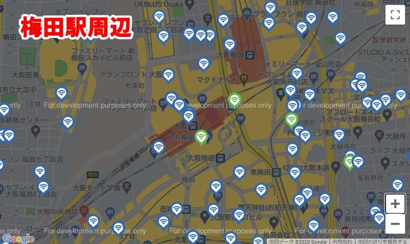 大阪・梅田駅周辺のトーンモバイルフリーwifiスポット